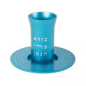 כוס קידוש לשבת גביע קידוש בורא פרי הגפן עמנואל טורקיז