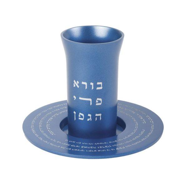 כוס קידוש גביע קידוש כחולה בורא פרי הגפן
