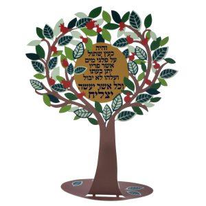 עץ רימונים להצלחה עומד סגולה להצלחה מתנת יום הולדת מתנה למשרד קישוט דורית יודאיקה