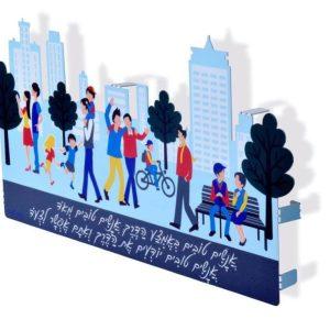 תמונה מרחפת אנשים טובים מתנה ליום הולדת מתנת תודה קישוט לבית קישוט למשרד דורית יודאיקה