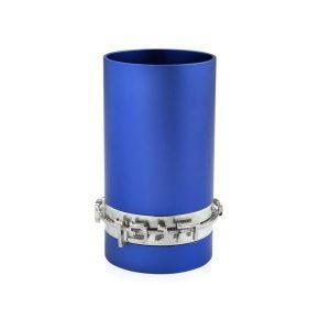 גביע קידוש כוס קידוש שבת אנודייז עם כיתוב דבח כחול