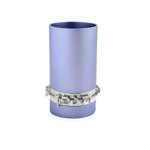 גביע קידוש כוס קידוש שבת אנודייז עם כיתוב דבח תכלת