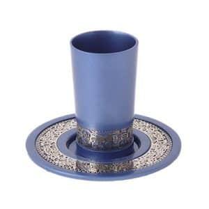 כוס קידוש גביע קידוש לשבת ירושלים עם צלחת עמנואל כחול
