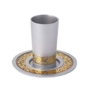 כוס קידוש גביע קידוש לשבת ירושלים עם צלחת עמנואל כסף וזהב