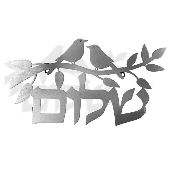 אותיות מרחפות קישוט לבית שלום ענף וציפורים דורית יודאיקה