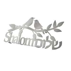 אותיות מרחפות שלום ענף וציפורים Shalom קישוט לבית House Decor Jewish דורית יודאיקה